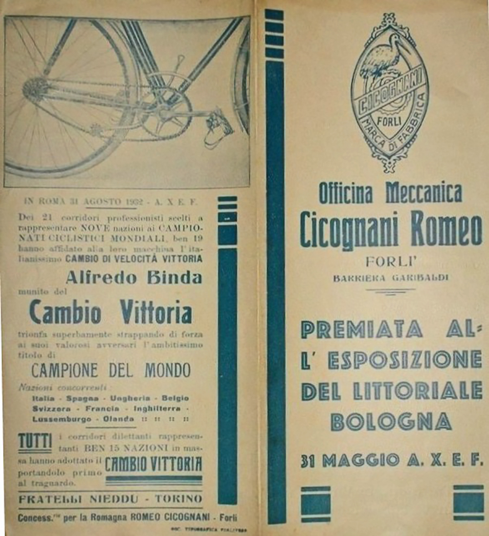 cicognani bike brochure