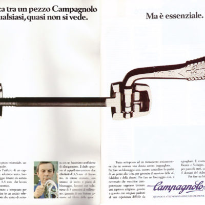 CAMPAGNOLO RECORD SKEEWERS